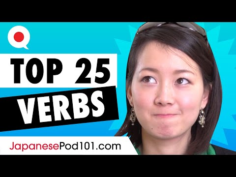 Learn the Top 25 Must-Know Japanese Verbs! (Việt Sub)