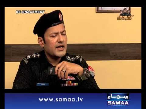 Khoji, 12 June 2015 Samaa Tv