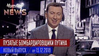 Порошенко Решил ПОСАДИТЬ Луценко и Гройсмана?