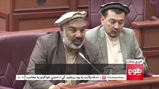 LEMAR NEWS 01 December 2018 /۱۳۹۷ د لمر خبرونه د لیندۍ ۱۰ نیته