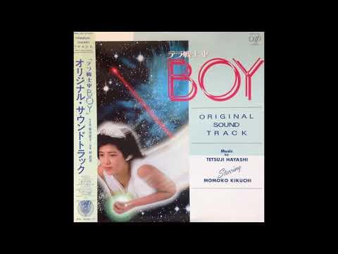 Tetsuji Hayashi - Closed Memory (テラ戦士ΨBoy OST)