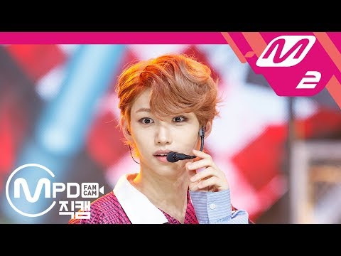 [MPD직캠] 스트레이 키즈 필릭스 직캠 'My Pace' (Stray Kids FELIX FanCam) | @MCOUNTDOWN_2018.8.9