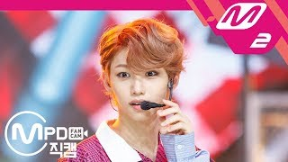 mpd직캠 스트레이 키즈 필릭스 직캠 my pace stray kids felix fancam mcountdown201889