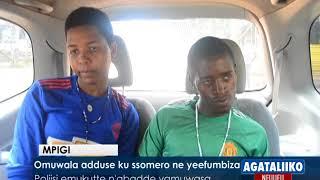 Omuwala adduuse ku ssomero ne  yeefumbiza. thumbnail