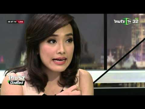 ถามตรงๆกับจอมขวัญ : ยุบ-เลิก พนักงานสอบสวน  | 17-02-59 | ไทยรัฐนิวส์โชว์ | ThairathTV