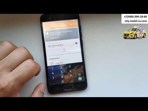 «QIWI Кошелек» - инструкция по выводу денег на банковскую карту