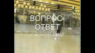 "Движение ""Каракатица"" в танце живота."