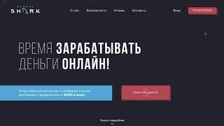 Активация партнерской программы в Roboforex. Инструкции для команды GlobalShark.  Компания  Nitrex