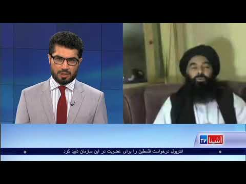 Akbar Agha, former Taliban leader comments on Trump calling for closure of Qatar office - VOA Ashna