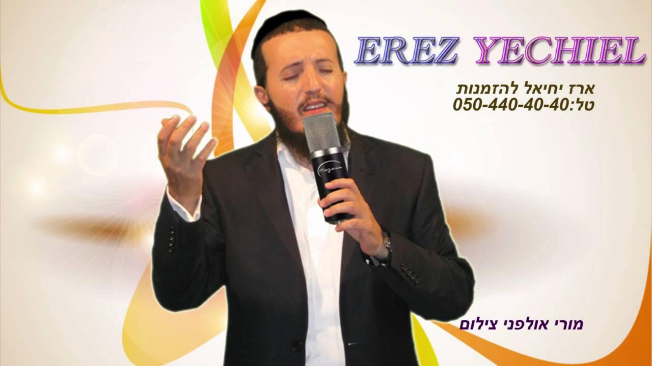 ארז יחיאל חומות ירושלים