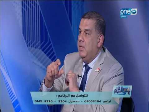 قصر الكلام - حوار مع مسؤولي مستشفى 57357 وحلقة عن الامل لأ�...