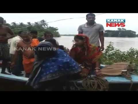 27 Villages In Balasore Waterlogged Due To Flood In Jalaka & Subarnarekha River
