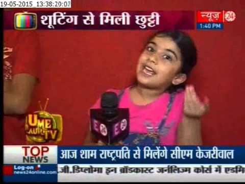 U Me Aur TV :On location set of serial Gangaa
