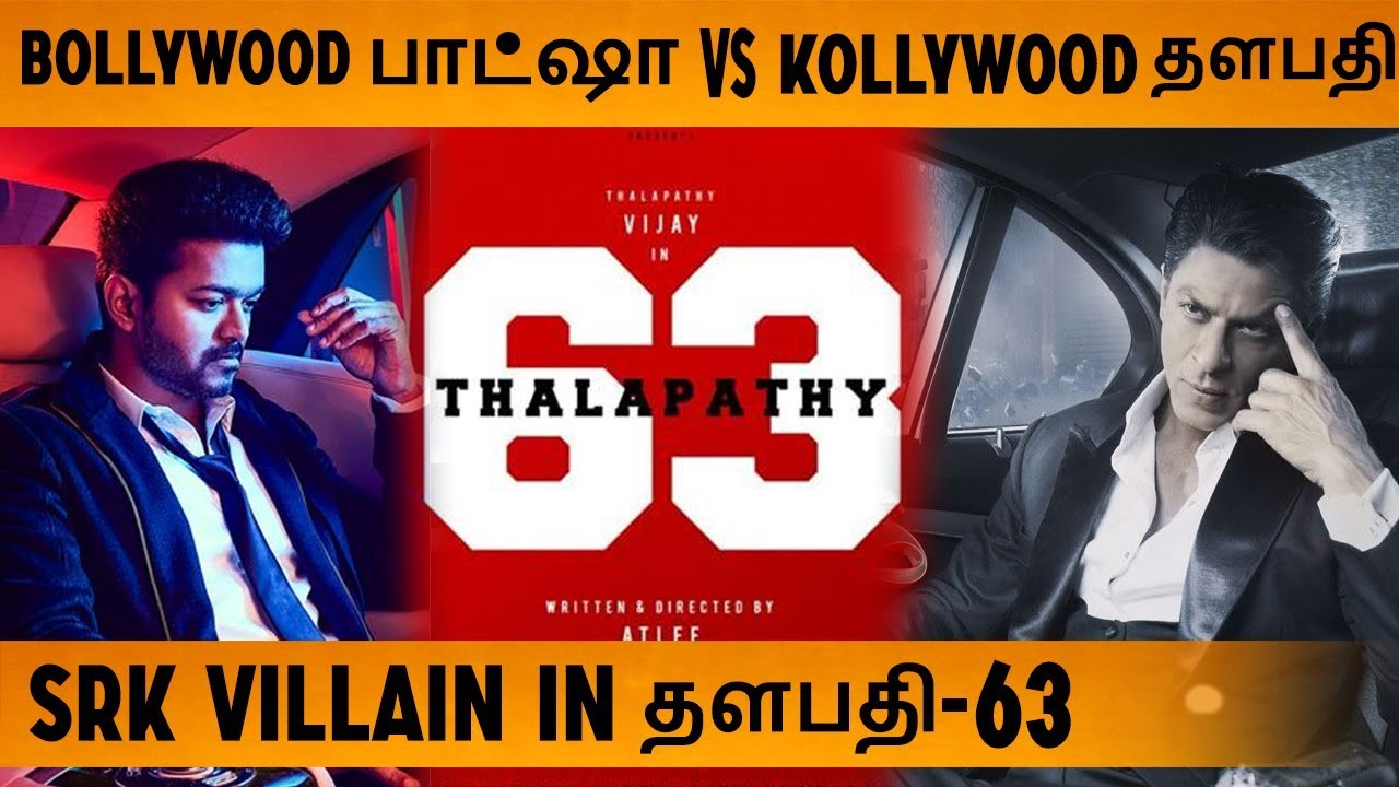 Thalapathy 63 Updates - CinebillaTV | cinebilla com