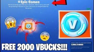 Cómo obtener 2000 VBUCKS GRATIS en Fortnite *NO CLICKBAIT* Fortnite acaba de hacer esto! ✔