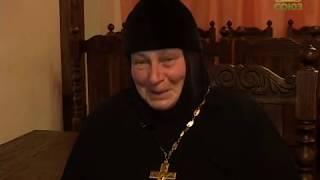 Вестник Православия. От 17 мая