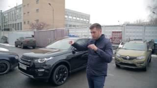 Land Rover Discovery Sport Тест Драйв Anton Avtoman