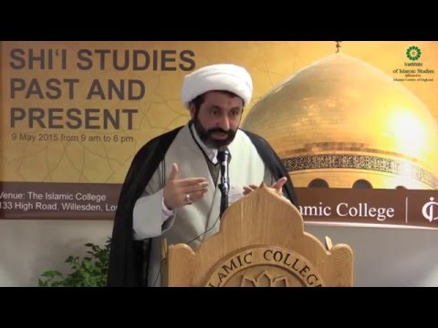 Hawzah Studies, Closing Address, First International Conference on Shi'a Studies, Sheikh Dr Shomali