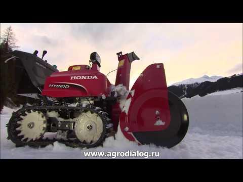 Снегоуборщик Honda HSM1590i