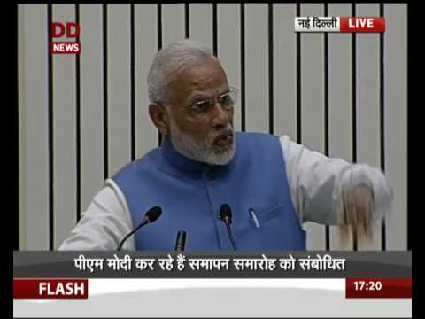 Full Speech: PM addresses Valedictory Function of Vigilance Awareness Week 2016