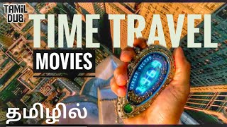 Best Time Travel Movies | tamil dub