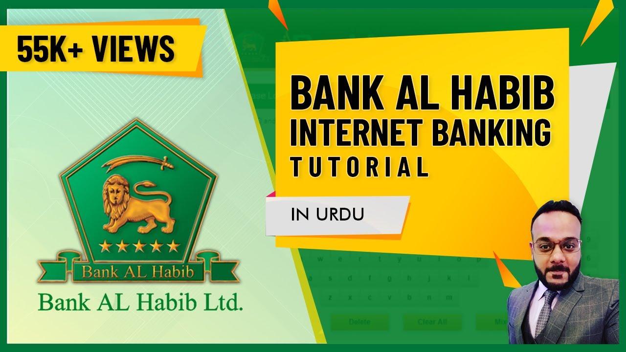 Bank AL Habib Internet Banking in Urdu/Hindi