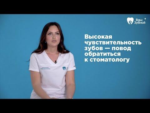 Стоматолог-терапевт: ответы на самые ВАЖНЫЕ вопросы