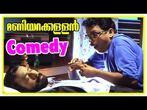 Maniyarakallan Movie Scenes | Jagadish comes to his village | Harisree Ashokan Comedy