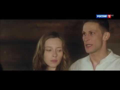 Прыжок богомола. Трейлер (2019) Про СССР.