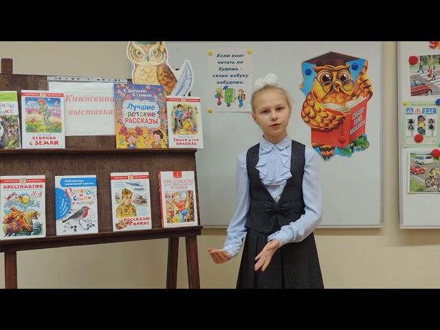 Изображение предпросмотра прочтения – ЯрославаЮрьева читает произведение «Урок доброты» Н.Анишиной