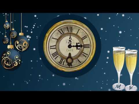 """Универсальное поздравление """" ОТКРЫТКА"""" С Новым 2017 годом!"""