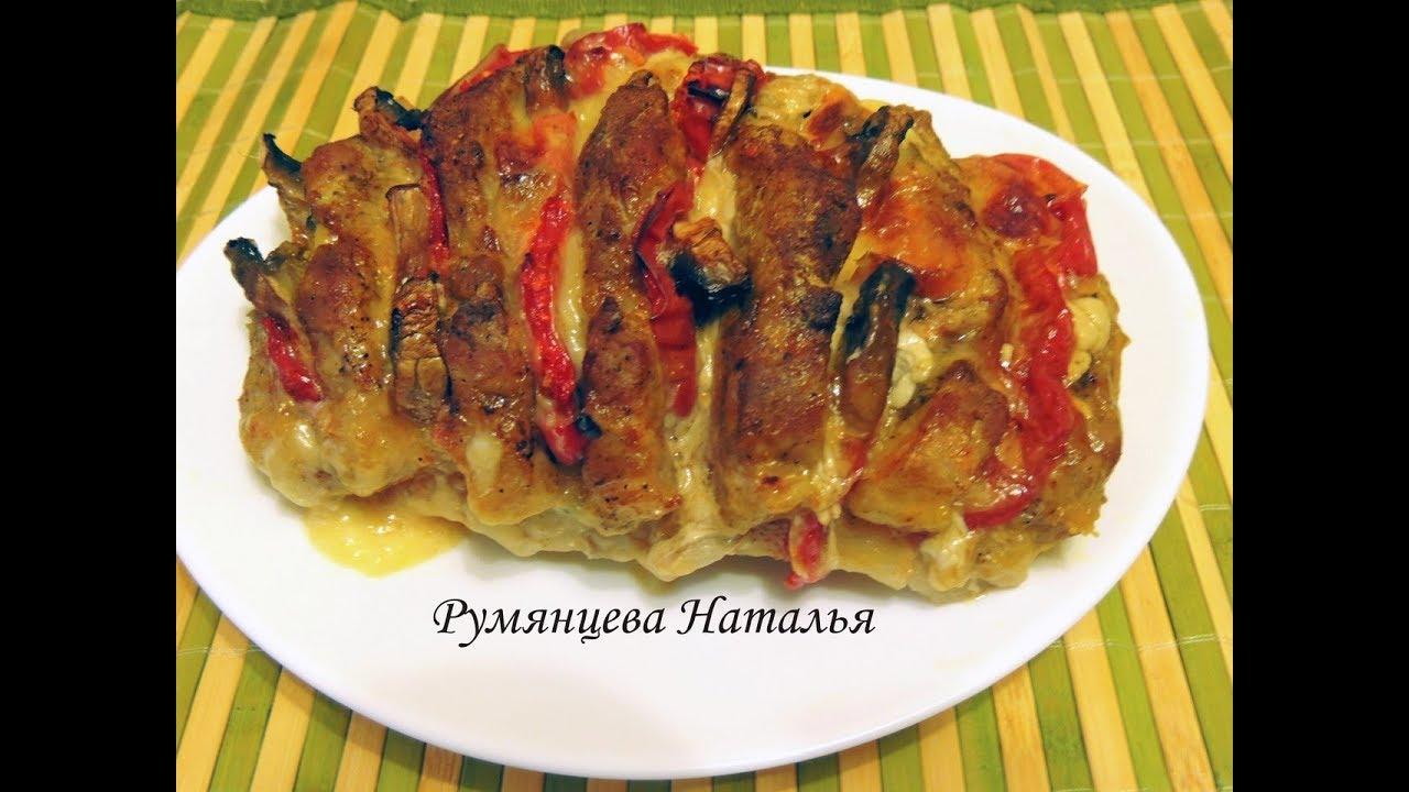 Мясо Гармошка с Грибами и Сыром. Быстро и Вкусно)|быстро и вкусно приготовить мясо свинины