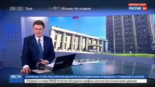 Сирия: суточная сводка Министерства обороны России!