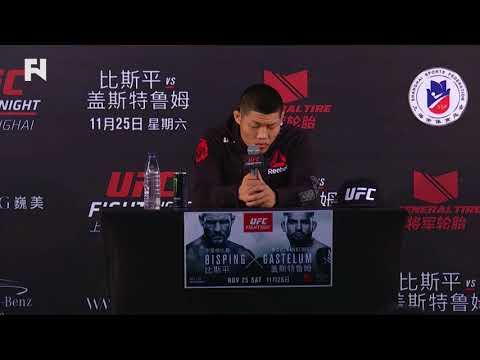 UFC Fight Night Shanghai: Li Jingliang on First UFC Fight at Home -