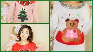 DIY: Ugly Christmas Sweaters! | ilikeweylie