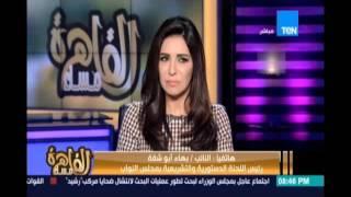بهاء أبو شقة: ثورة تشريعية بدور الانعقاد الثاني.. فيديو