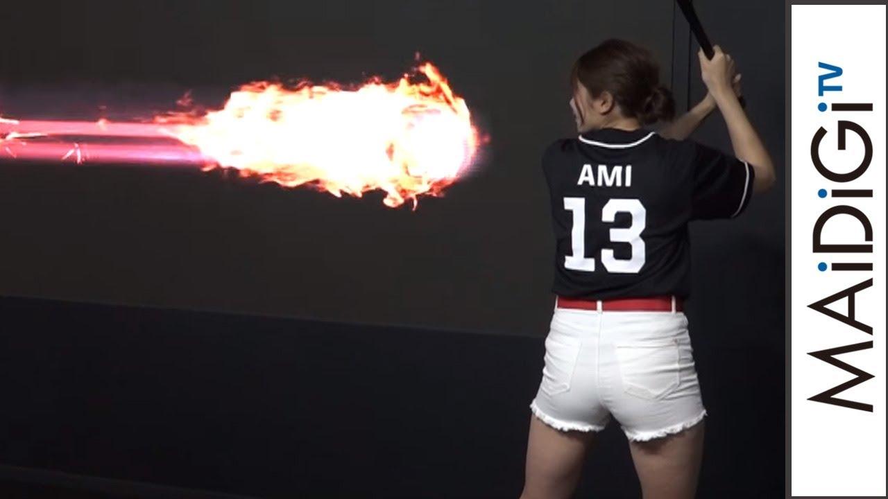 スーツ 稲村 亜美