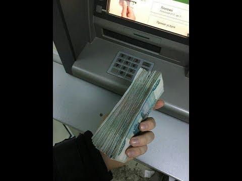 Интернет казино с моментальными выплатами на киви кошелек