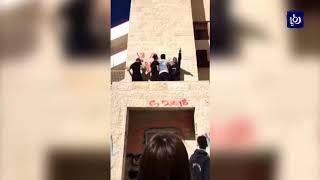 إحدى المدارس الخاصة في عمان تلغي حفل تخريج بسبب سلوك طلبتها