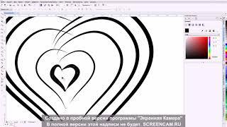 COREL DRAW X7 - Урок рисования узоров