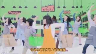 【生物股長】第七張原創專輯《歡愉樂章》/GOLDEN GIRL (中文字幕短版)