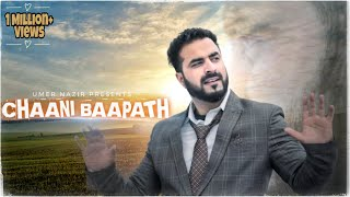 Chaani Baapath | Umer Nazir | Super Hit Kashmiri Song of 2020