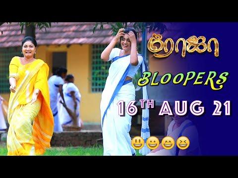 Roja Serial   Behind The Scenes   16th August  2021   Bloopers