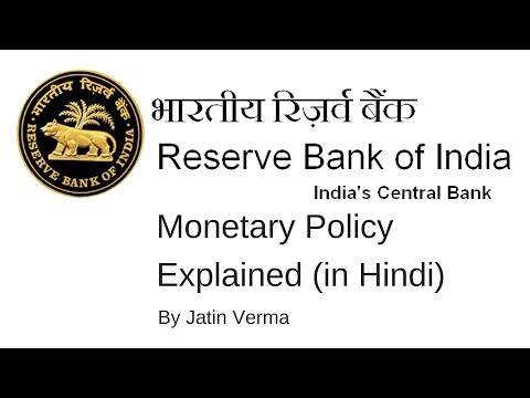 RBI Monetary Policy Explained In Hindi By Jatin Verma