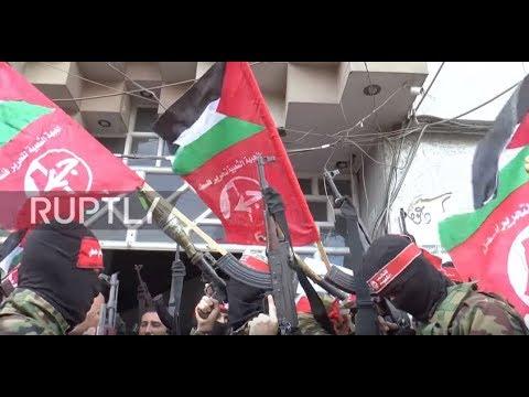 State Of Palestine: US And Israeli Flags Burn In Gaza After Jerusalem Declaration