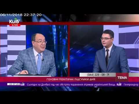 Телеканал Київ: 06.11.18 На часі 22.30