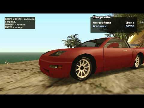 Колеса из GTA 5 v2