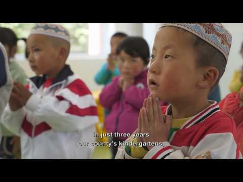 Gansu revisited