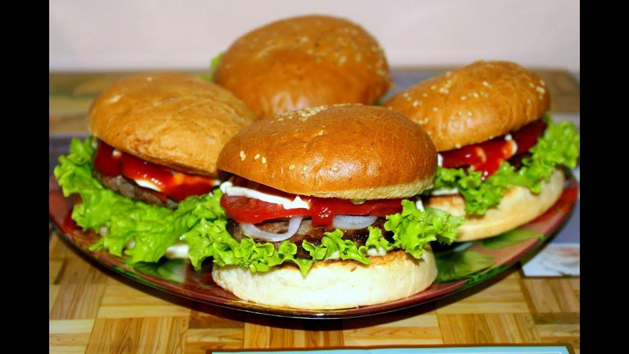 словам самой чизбургер как в макдональдсе рецепт с фото правильные