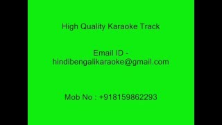 Akash Eto Meghla Jeo Nako Ekla - Karaoke - Satinath Mukhopadhyay